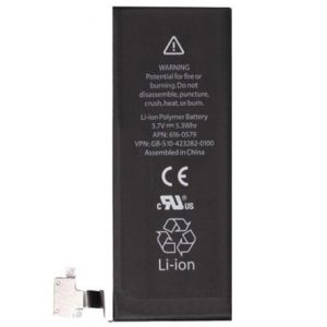 iPhone 4S Rechargeable Battery Replacement