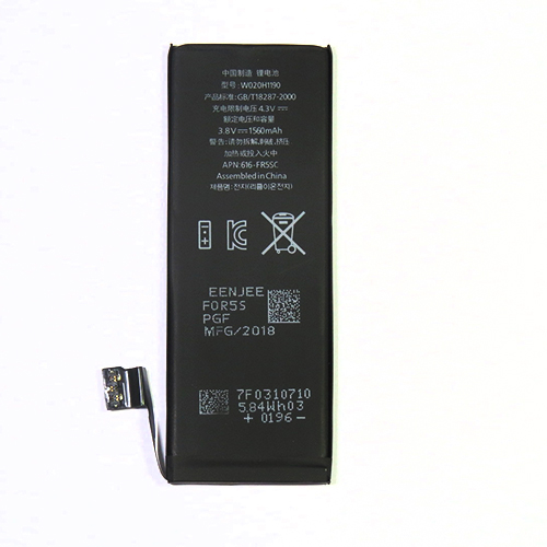 iPhone 5S Replacement Battery 1560mAH Back