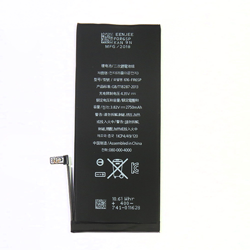 iPhone 6S Plus Replacement Battery 2750mAH Back