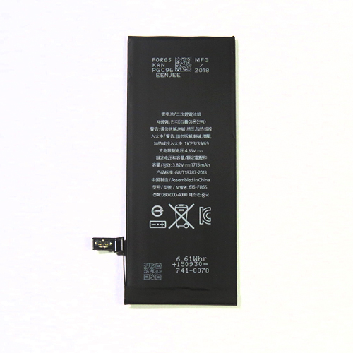 iPhone 6S Replacement Battery 1715mAH Back