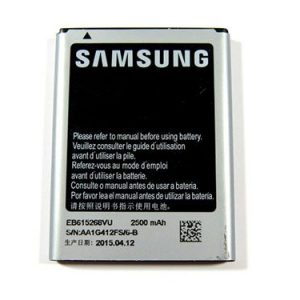 Samsung Note 1 Li-ion Rechargeable Battery